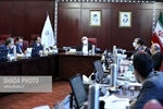 The 43rd meeting of the Board for Deregulation and Facilitation of Business Licenses