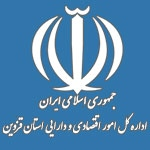 Directorate General for Economic and Financial Affairs Qazvin